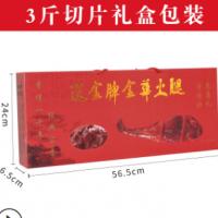 年货 金华火腿送金牌3斤礼盒 分割火腿腌腊肉制品猪腿肉厂家直销