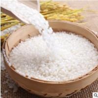 2019新米厂家直销东北大米10斤包邮一件代发珍珠米2.5kg礼品团购