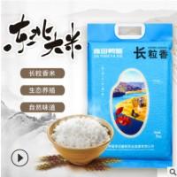 生态有机绿色大米 2020新米长粒香袋装5kg10斤嘉田鸭蟹大米