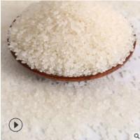 嘉田鸭蟹米 稻花香东北大米生态有机绿色圆粒香5kg10斤装大米