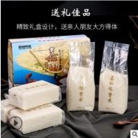 嘉田鸭蟹圆粒米 5kg东北大米厂家直销稻花香礼盒箱装大米真空米砖