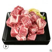顺丰发货精选东乡贡羊不膻不腥肉质细嫩高原生态羊肉