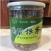厂家直售货源厂家东北吉林长白山菊巨根茶罐装一瓶200克 2瓶包邮