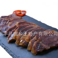 立鹿即食鹿肉风干鹿肉干鲜鹿肉酱卤肉制品OEM代加工