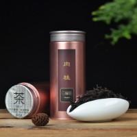 一罐茶武夷大红袍金骏眉正山小种茶叶大罐茶叶简易包装酒店用茶