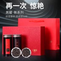 一罐茶武夷大红袍正岩肉桂黑罐茶叶礼盒装批发公司定制茶叶礼品茶