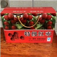 新疆红枣现货批发 4斤装特级和田大枣散装干货店超市大枣量大优惠