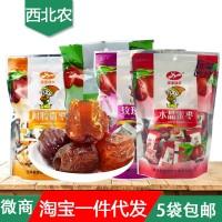 阿胶枣 无核软枣临泽小枣红枣蜜饯果干休闲零食独立包装5袋包邮