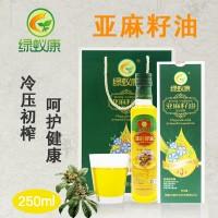 物理压榨绿蚁康亚麻籽油甘肃胡麻油玻璃瓶装食用油厂家直销