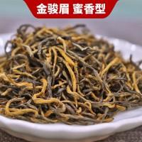 福建红茶金骏眉 蜜香型小种500g散装黄芽 金骏眉红新茶叶一件代发