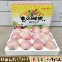 【净8斤礼盒装】山西红富士苹果 新鲜冰糖心脆甜水果一件代发顺丰