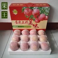 【顺丰】10斤山西红富士苹果 新鲜脆甜冰糖心水果一件代发