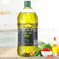 欧丽薇兰橄榄油1.6L送礼家用厨房烹饪炒菜植物油冷榨工艺一件代发