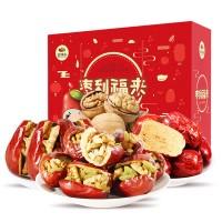 宝珠山枣到福来礼盒2000g 栆夹核桃红枣礼盒厂家直销微商一件代发