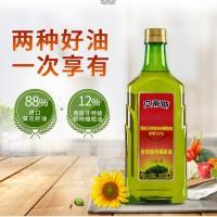 贝蒂斯葵花橄榄调和油1L*2礼盒含12%橄榄油单位福利团购橄榄油
