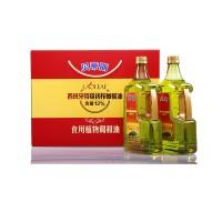 贝蒂斯葵花橄榄调和油1.6L*2礼盒定制团购福利送礼食用油橄榄油