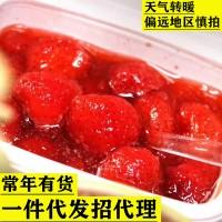 速冻即食草莓 冰冻草莓 草莓罐头 冷冻水果 丹东冰冻草莓罐头批发