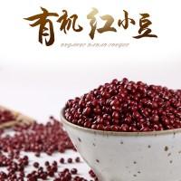 五谷杂粮批发有机红小豆 农家自产红豆五谷杂粮磨粉原料厂家直销