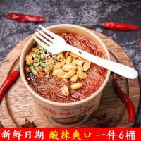 嗨吃家网红酸辣粉6桶装重庆酸辣粉方便速食红薯粉多平台一件代发