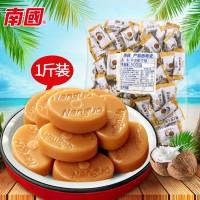 海南特产 南国散装传统椰子糖 特浓糖果榴莲软糖椰奶咖啡糖一斤装