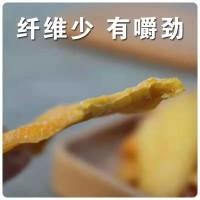 广西百色风味芒果干 果脯 厂家直发 散装批发500克/包 芒果干