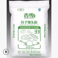 中粮香雪 包子馒头专用粉 25kg面粉 厂家直销 量大从优