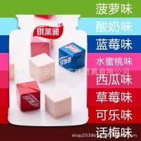 琪莱雅方糖酸奶方水果糖压片糖可乐方糖喜糖方块糖果话梅方型540g