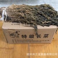 长棵雪里红 厂家大量批发直销 绍兴特产 专供包子铺 梅菜扣肉20斤