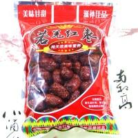 批发正宗若羌红枣灰枣肉柔核细特价一斤10元新疆特产金丝小枣即食