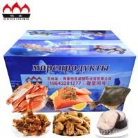 俄罗斯进口水产品礼包蝶鱼头刺参海蛎干银鳕鱼活虾鱿鱼海产品礼包