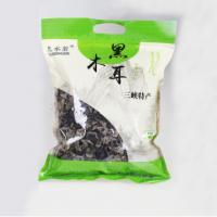 【三峡特产】特产批发木耳 黑木耳500g袋装