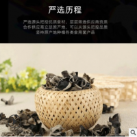 厂家批发东北黑木耳干货菌类食用菌特产农产品秋木耳菌类500g