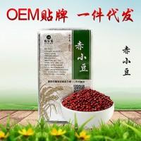 绿谷馨 赤小豆 400g*1袋 红饭豆 蛋白豆 饭豆