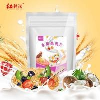 多口味混合水果燕麦片500g袋装 即食冲饮代餐 混合谷物营养早餐
