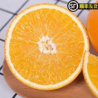 【预售11月10号发货】顺丰脐橙现摘多汁手剥孕妇橙子赣南脐橙