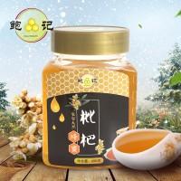 鲍记枇杷450g蜂蜜批发贴牌蜂蜜散装批发蜂蜜代加工诚招代理