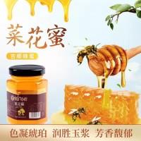 吉顺小罐菜花蜜蜂蜜 厂家专业农家百花蜜土蜂蜜 蜂巢蜜一件代发
