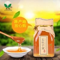 五味子蜂蜜药蜜400g野生土蜂蜜厂家蜂产品批发支持贴牌