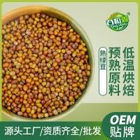 【厂家批发】熟绿豆 低温烘焙五谷杂粮磨粉原料 豆浆原料oem代工