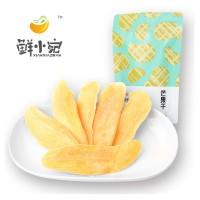 果脯休闲食品芒果干 袋装108g香甜散装冻干芒果干口感好