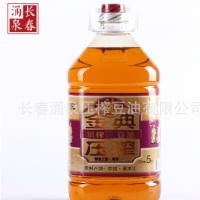 植物油非转基因笨榨豆油5L*4桶装物理压榨大豆油厂家直销