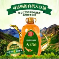 新品上市 吉粮非转基因可喝的有机大豆油 食用油 植物油 4L