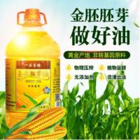 厂家直销 一品吉粮非转基因玉米胚芽油5L/桶