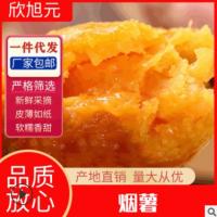 尚志市欣旭元山特产品有限公司