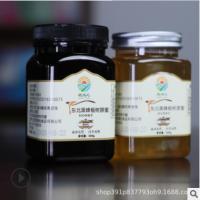 东北黑龙江欣旭元特产椴树蜂蜜250g超市甜品店畅销产品2瓶起批发