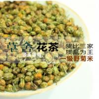 散装野菊花烘干野菊米产地珍珠菊各种菊花茶批发量大从优花草茶