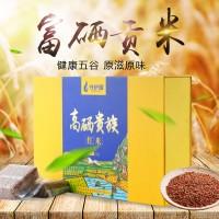 预售富硒大米高档礼盒200g*6袋/盒,优选传统红粳米谷种农家生态