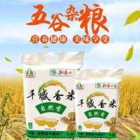 厂家直销,优质软香大米, 价格面议