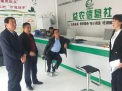 """云南""""益农信息社""""行政村覆盖超100%,农业信息化发展正在进行中!"""