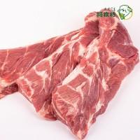 阿牧特 排酸羔羊肉 新鲜火锅食材上脑肉内蒙小肥羊厂家货源鲜羊肉